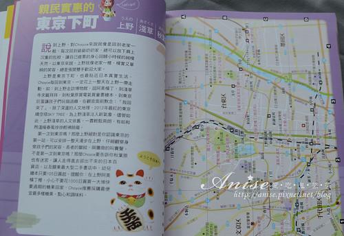 從大東京出發018.jpg