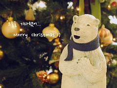 I have been waiting for Christmas. (danahaneunjeong) Tags: bear christmas ceramic polarbear card polar icebear