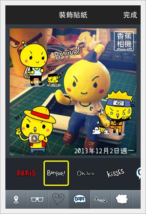 friendlyflickr, bananacamera, vision:text=0553, vision:outdoor=076, 香蕉相機, 小波香蕉相機 ,www.polomanbo.com