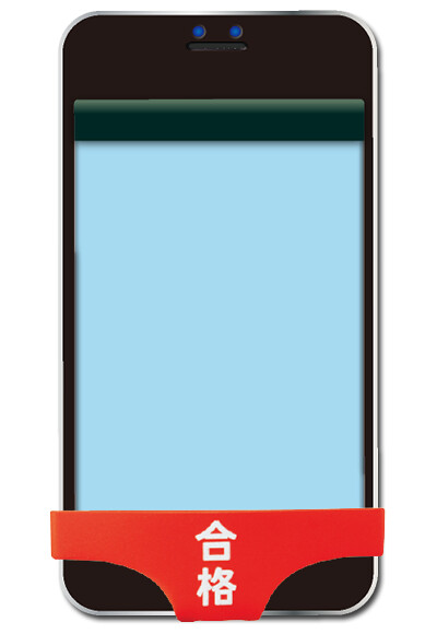 史上第一款智慧型手機專用內褲!~ 智慧型內褲 第五彈!