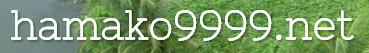 スクリーンショット 2014-01-01 7.57.45