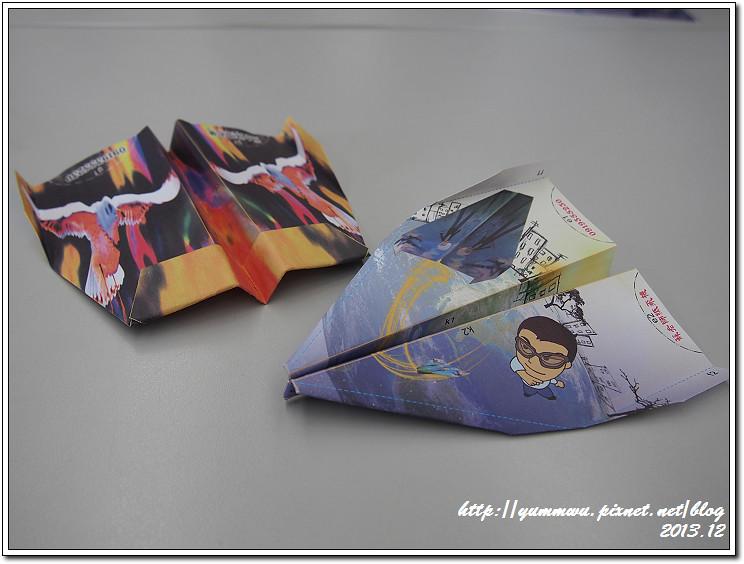 蘇老師紙飛機25