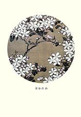 Midget crabapple (Japanese Flower and Bird Art) Tags: flower midget crabapple malus micromalus rosaceae jakuchu ito ukiyo woodblock picture book japan japanese art readercollection