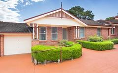 5/25-29 Loftus Avenue, Loftus NSW