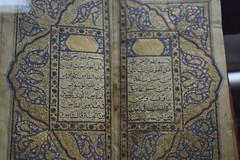 Sights and sounds! (Batool Nasir) Tags: bahawalpur pakistan punjab ©batoolnasir relic quran koran