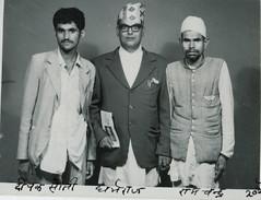 Dipak Soti, Dharma Raj and Ram Chandra