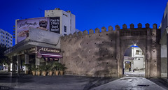 Puerta de la Medina - Bar Alhambra (Oujda, Marruecos) (dleiva) Tags: architecture de arquitectura morocco medina oriental marruecos domingo leiva regin oujda kashba architectureislam dleiva ouchda loriental