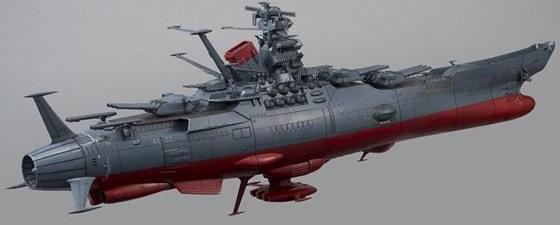 宇宙戰艦大和號2199 1/500 比例模型