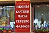 Ru Moscow City Arbat3