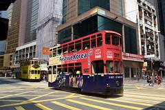 Hong Kong Tramways 27 (Festive Korea) (Howard_Pulling) Tags: hongkong tram 2016 september hk china bus buses howardpulling nikon d7200 camera picture transport asia
