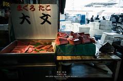 Tsukiji Fish Market (Pop_narute) Tags: tsukiji fishmarket market maguro tuna fish sushi tokyo japan
