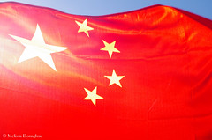 _Melissa_Donaghue-0933 (daisyvisionxxx) Tags: 1022015 2015 asia china chinese chineseflag hebei hebeiprovince october pentax pentaxk50 peoplesrepublicofchina ricoh tangshan tangshancity autumn blowing blue bluesky breeze fall flag flutter fluttering red sky stars waving wind windy yellow melissadonaghue