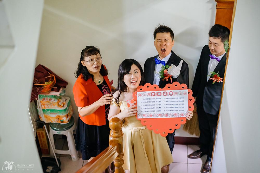 婚攝-婚禮記錄_0039