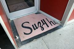 Suzy (jschumacher) Tags: virginia petersburg petersburgvirginia terrazzo terrazzofloor