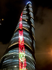 Another tall toy (Le Petit King) Tags: 2015 20150924 apple asia china lujiazui mobile pudongnewarea shanghai shanghaitower iphone6 上海 上海中心大厦 中国 亚洲 浦东新区 陆家嘴