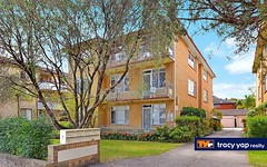 2/1-3 Chester Street, Epping NSW