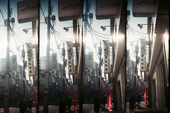 Tokyo, Japan / FUJICOLOR  / SuperSampler (Toomore) Tags: supersampler fuji fujicolor fujifilm  iso400 tokyo japan