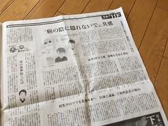 小林麻央 画像3