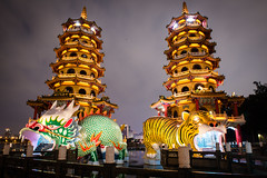 - Dragon and Tiger Pagodas (Michael Torii) Tags:  taiwan dragon tiger pagoda kaohsiung      zuoying