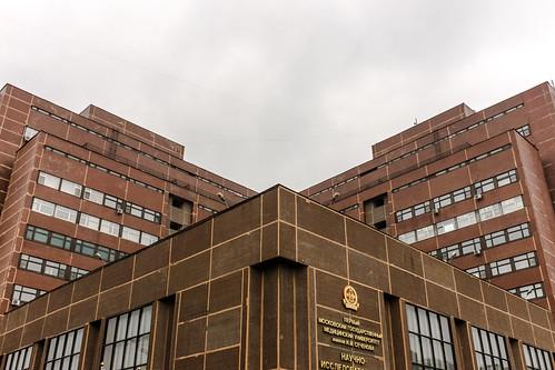 city autumn architecture university fuji moscow center symmetry medical research soviet fujifilm москва университет sovarch ниц медицинский fujix100s x100s fujifilmx100s vision:mountain=0724 vision:outdoor=0721 vision:sky=0885 vision:street=0756 vision:plant=0681