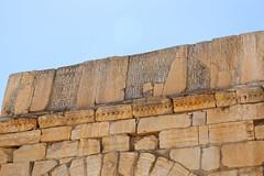 Inscriptions - Arch of Caracalla (Sue_Hutton) Tags: archaeology ruins unesco worldheritagesite morocco fez maroc lettering romanremains inscription volubilis ancientcity archofcaracalla