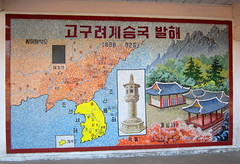 "North Korea Sariwon Folk Village showing Koguryo-era Korea - ""That 7th Century Show"" (moreska) Tags: travel chart history tourism museum tile temple asia village rooftops map folk north korea oldschool province dprk frescoes touristspots koguryo ancienttimes sariwon hwanghae showcaseplaces"