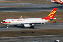 Hong Kong Airlines Cargo (HX/CRK) / A330-243F / B-LNY / 12-19-2010 / HKG (Mohit Purswani) Tags: canon airplane hongkong aircraft airplanes 7d planes airbus runway hx hkg 100400mm a330 canon100400 clk widebody taxiway planespotting cheklapkok a330200 hkia airbusa330 commercialaviation cargoaircraft airlinersnet crk 100400l cargoplane hongkongsar a332 civilaviation hongkonginternationalairport airbusindustrie airfreight canonphotography aircargo cheklapkokinternationalairport cheklapkokairport jetphotosnet jetphotos airbusa330200 vhhh a332f hongkongairlines taxiiing aircrafttaxiing 100400llens widebodyaircraft airbusfreighter airbusa330200f a330200f 7dphotography blny canon7dphotography hainanairgroup ahkgap airbuscorporation