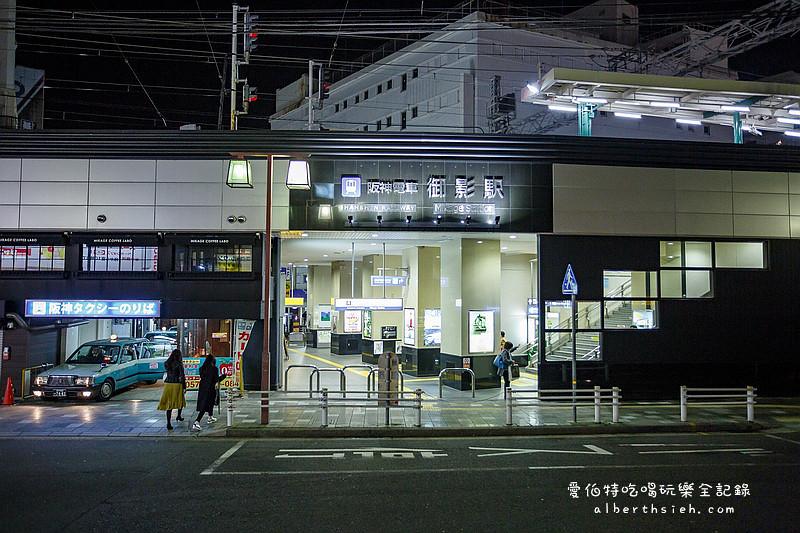 阪神電車 御影駅から車