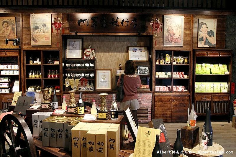 【台中旅遊景點】台中霧峰.霧峰農會酒莊