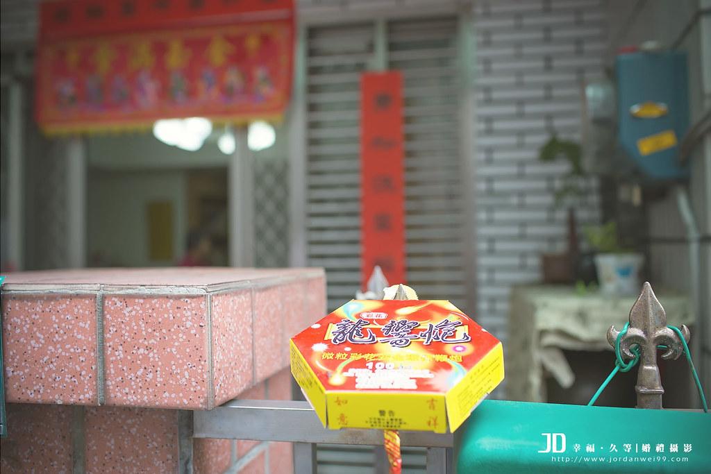 20131012-景康&安淇-1126