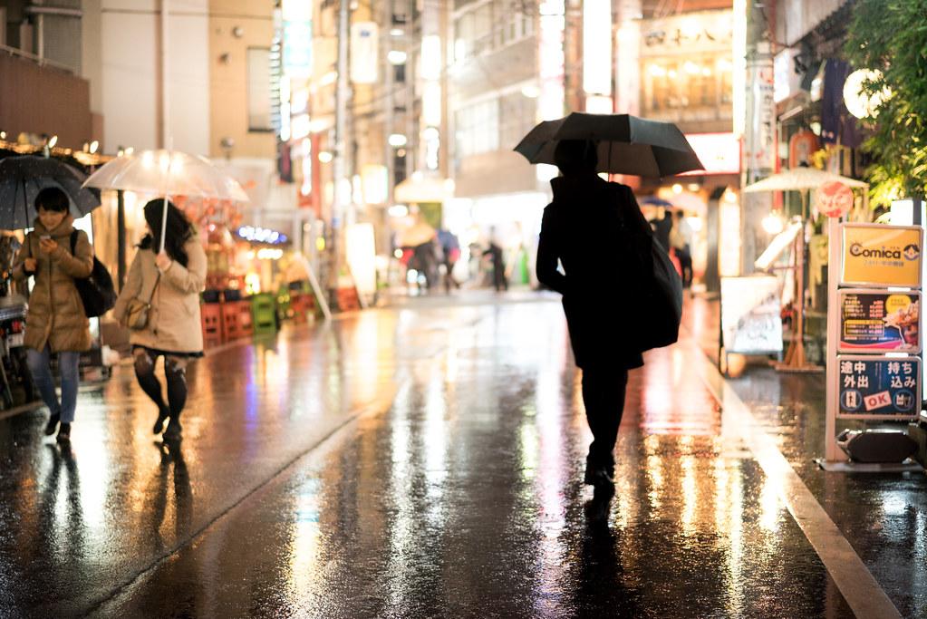 Shadow in the Rain