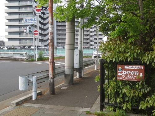 ツール・ド・大阪