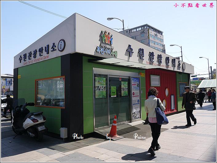 水原華城一日遊 (1).JPG