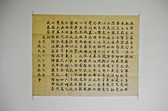 January 21, 2014 (THE ZEN DIARY / David Gabriel Fischer) Tags: david gabriel photography photo heart diary journal buddhism zen meditation calligraphy fischer sutra zazen