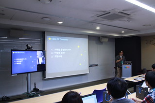 Daum 음성인식 API 소개(김한샘)