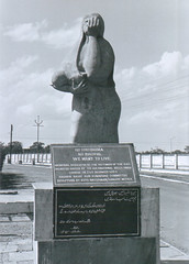 Ruth Waterman- Memorial Statue
