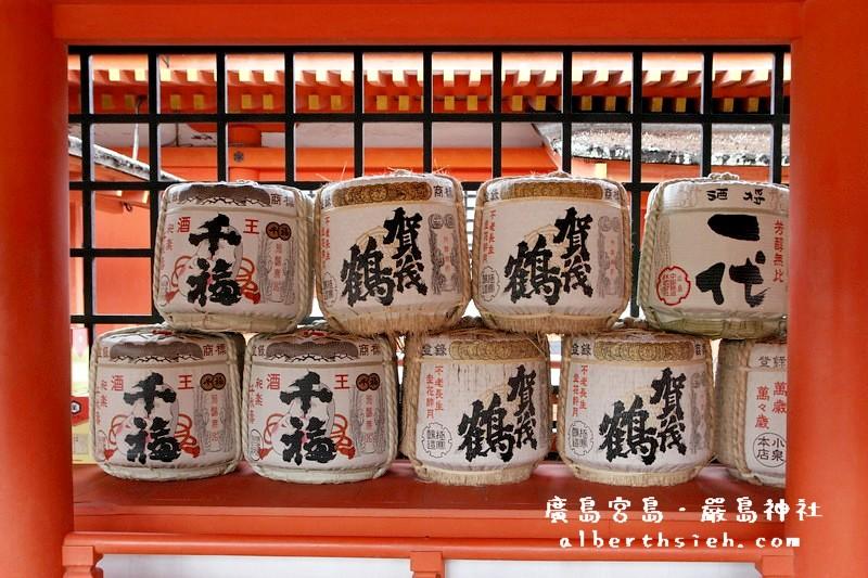 宮島嚴島神社&大鳥居.廣島必訪景點(世界文化遺產,日本三景之一)