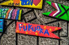 Fukuoka (Solid Pure Nonsense 3) Tags: japan fukuoka art gamcheon village korea korean busan color colorful