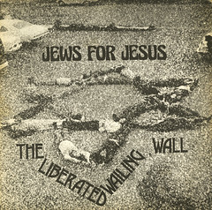 The Liberated Wailing Wall (Jim Ed Blanchard) Tags: lp album record vintage cover sleeve jacket vinyl weird funny strange kooky ugly thrift store novelty kitsch awkward private pressing god religion religious christian liberated wailing wall jews for jesus star david corte madera hippy 1973