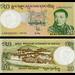 (BTN5d) 2006 Bhutan Royal Monetary Authority of Bhutan, Twenty Ngultrum (AR)...