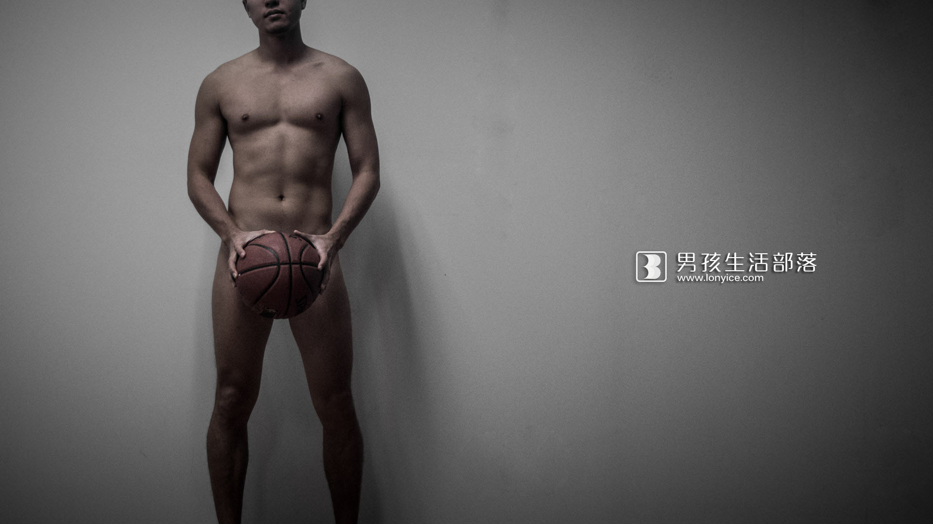 HK Basketball Boy #14