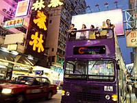 オープントップバス&ビクトリアピーク夜景観賞(ファミリー向け海外旅行のオプショナルツアー)