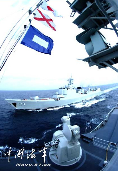 9546434224_ee90b846da_z - People's Liberation Army Navy: China's South Sea Fleet - Talk of the Town