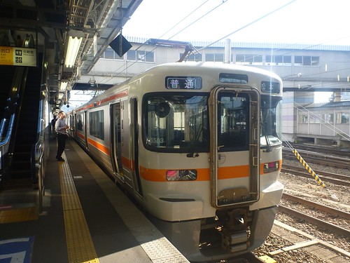 JR Matsumoto Station