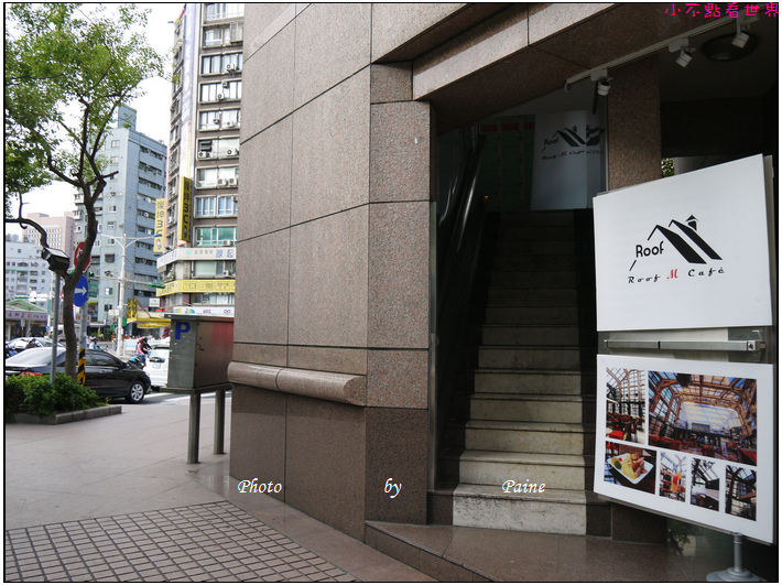 台北Roof M cafe (52).JPG