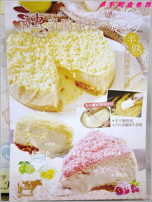 諾亞融心乳酪蛋糕 (5).JPG