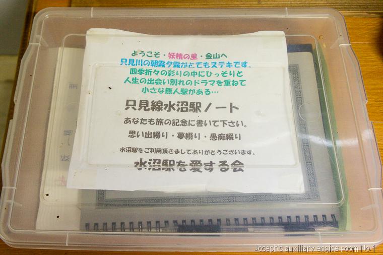 20131020日本行第四天-30