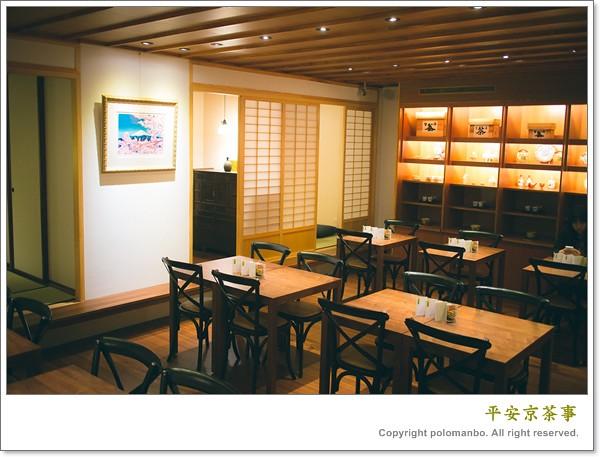 friendlyflickr, 平安京茶事 ,www.polomanbo.com