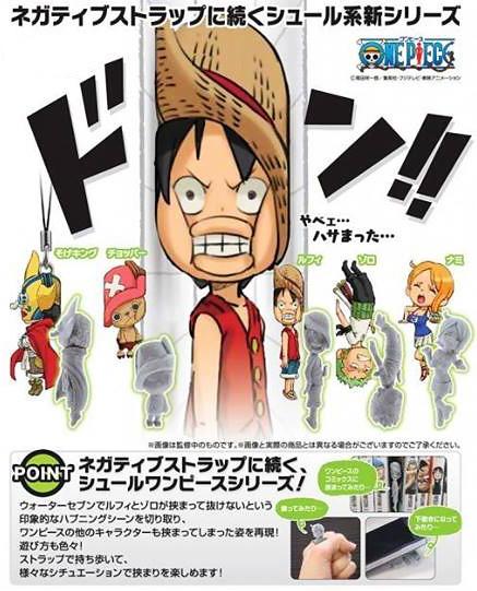 One  Piece海賊王 「哎呀!卡住了」篇 轉蛋