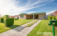 32 Caines Crescent, St Marys NSW